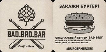 Bad.Bro.Bar