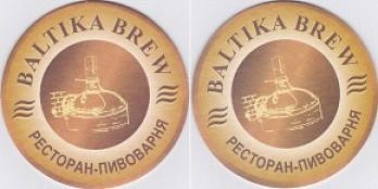 Baltika Brew
