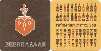 BeerBazaar