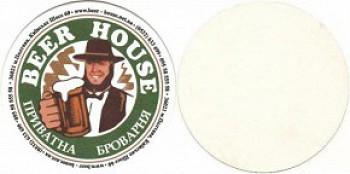 Beer_House