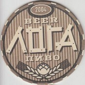 Beerлога