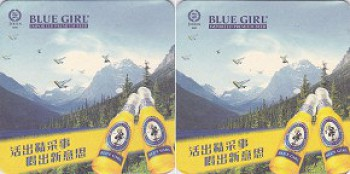 Blue_Girl