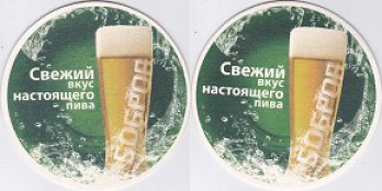 Bobrov