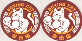Boxing_Cat