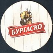 Burgasko