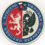 Чешская пивница