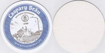 Caspary Brau