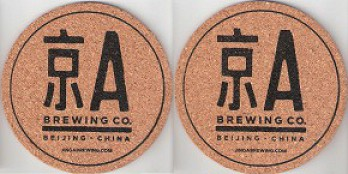 Jing-A