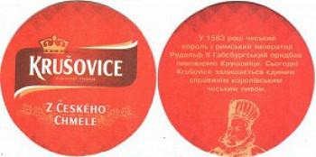 Krusovice