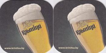 Kryinitsa
