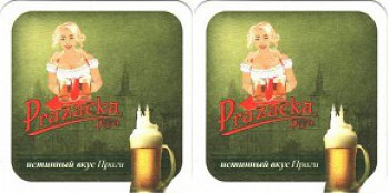 Line brew