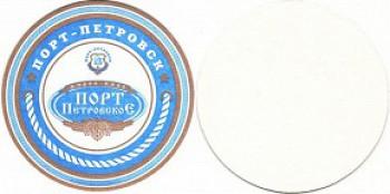 Порт Петровск
