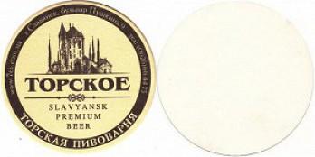 Торское