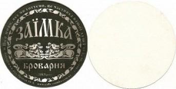 Zaimka