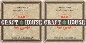 craft_house